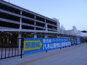 2016_02_19 仙台地下鉄_17