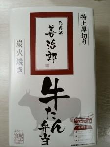 2016_02_19 仙台地下鉄_40
