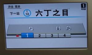 2016_02_19 仙台地下鉄_24