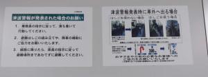 2016_02_19 仙石東北ライン・女川_23