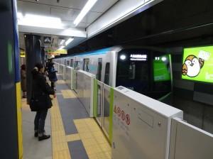 2016_02_19 仙台地下鉄_3