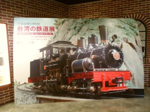 2016_02_20 原鉄道模型博物館_3