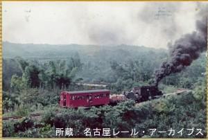 シェイ/阿里山森林鉄道