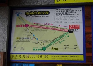 2016_03_22 阿里山森林鉄道_205