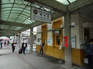 2016_03_22 阿里山森林鉄道_20