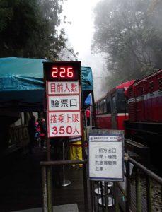 2016_03_23-2 シェイ式蒸気機関車_92