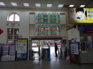 2016_03_24-2 新竹駅_30