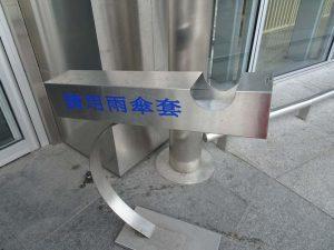 2016_03_24-2 新竹駅_93