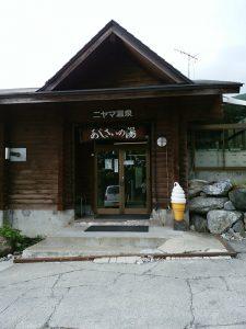 2016_06_12 JR北海道_66