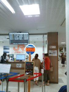名古屋駅界隈1