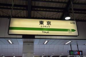 2016_06_12 北海道新幹線_88