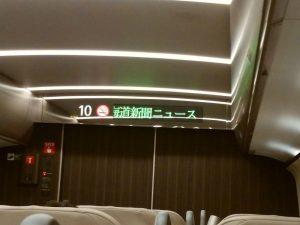2016_06_12 北海道新幹線_37