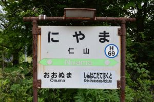 2016_06_12 JR北海道_53