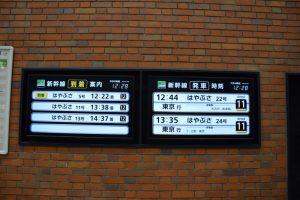 2016_06_12 北海道新幹線_6
