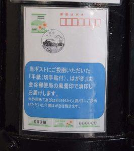 2016_08_06 大井川鐡道 ビール列車_7