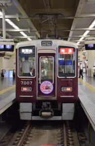 2016_07_22 大阪_11