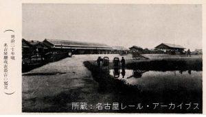 1942 鉄道温故資料 初代駅舎 名古屋鉄道局