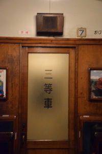 2016_08_06 大井川鐡道 ビール列車_72
