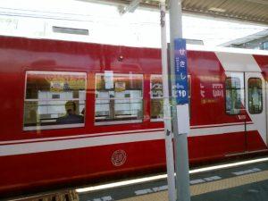 2016_08_06 遠州鉄道_66