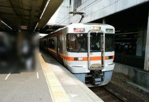 2016_08_06 遠州鉄道_1