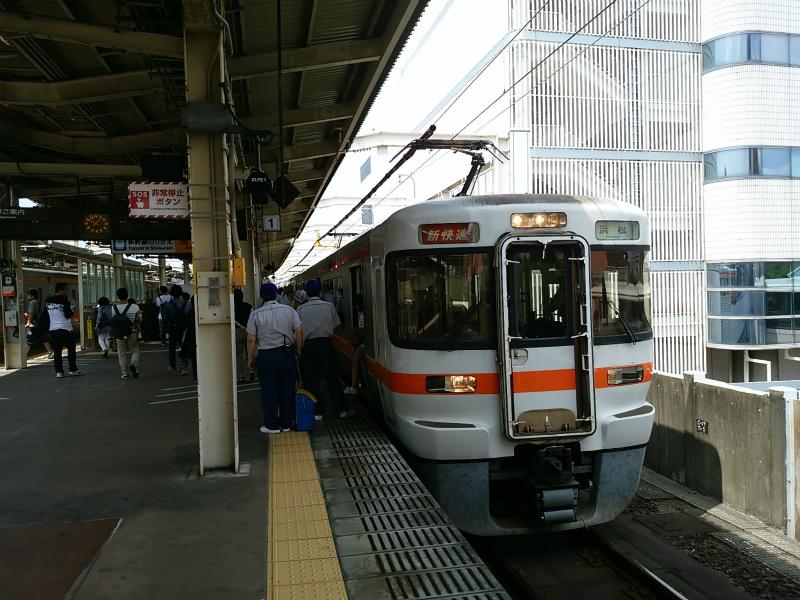遠州鉄道で撮り鉄(3)新浜松駅...