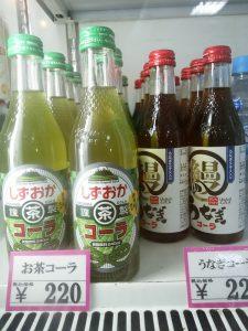 2016_08_06 大井川鐡道 ビール列車_1