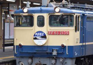 2016_09_29 甲種輸送 6