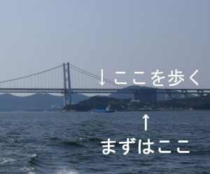2016_09_11 瀬戸大橋塔頂体験&〕クルーズ_248