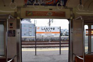 2016_10_22 明知鉄道きのこ列車_1