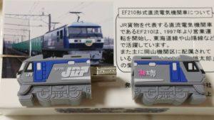 2016_11_09 名古屋貨物ターミナル 22