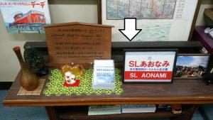 2016_11_09 名古屋貨物ターミナル 2
