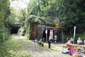 2016_10_09 旧北陸本線廃線跡巡り_103