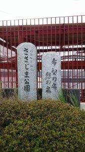 2016_11_09 名古屋貨物ターミナル 1