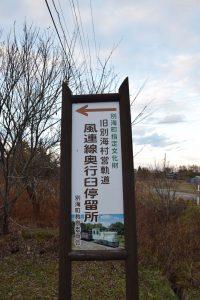 2016_11_06 簡易軌道バス見学会_114