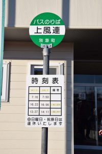 2016_11_06 簡易軌道バス見学会_86