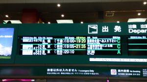2016_11_06 簡易軌道バス見学会_167