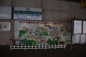 2016_11_05 石勝線~根室本線_44
