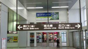 2016_12_05 城北線25周年_1