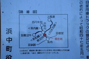2016_11_06 簡易軌道バス見学会_43