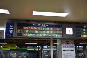 2016_11_05 石勝線~根室本線_137