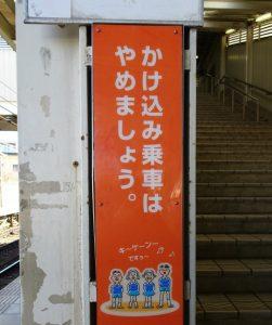 2017_01_14~15 東京_48