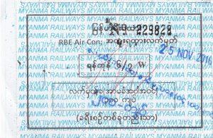 環状線の乗車券
