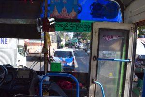 2016_11_25 ヤンゴン バスの旅_4