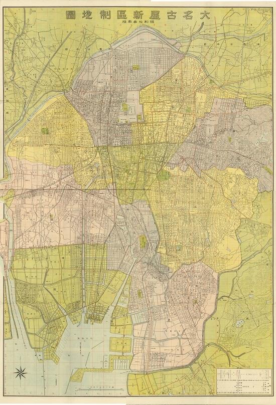 1938年(昭和13年) 大名古屋新区制地図 – 中京テレビ:稲見駅長 ...