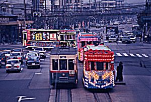 1972年(昭和47年)10月13日と15日。名古屋市電の花電車。 – 中京 ...