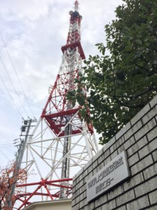 放送センター